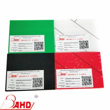 Hot Sale High Quality PE Polyethylene Sheet