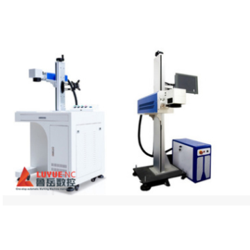 20W 30W High-speed Fiber Laser Marking Machine