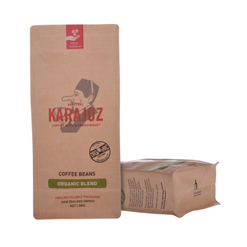 Biodegradable Kraft Paper Green Coffee Packaging Bag 200g