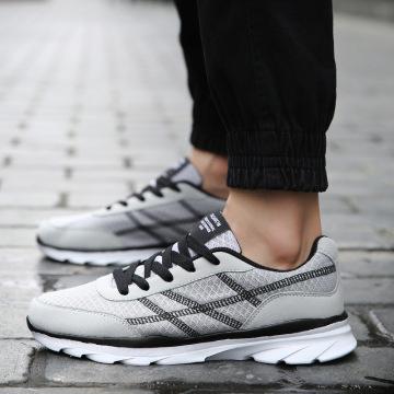 Men Shoes Canvas Flat Sports Men Tennis Shoes Flat Jogging Running Shoes Tidal Current Fitness Cross Training Shoes Man