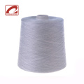 Consinee high-tech Coolmax blend cotton cashmere yarn