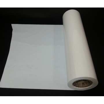 white polyester film for printing