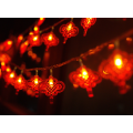LED Chinese Knot Flashing Lights