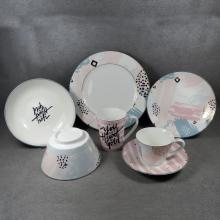 Design Porcelain Dinnerware Set
