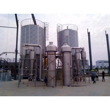 Powder centrifugal spray dryer machine