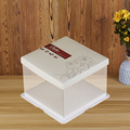 Clear window cake box