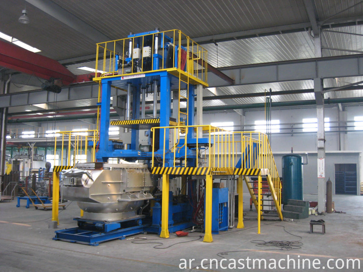 Aluminium Casting Equipment