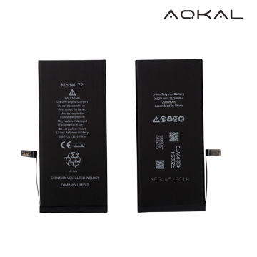 Cycle cycle ea 07 Plus Battery Replacement le TI