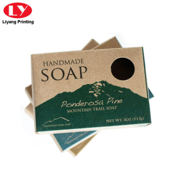 Kraft Paper Box for Soap Packaging