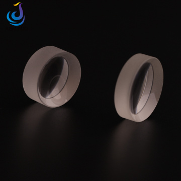 NIR Coated N-BK7 Double Concave Lens