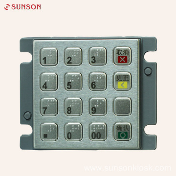 Metal Encryption PIN pad for Payment Kiosk