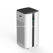 School Use Large Air Purifier With UV