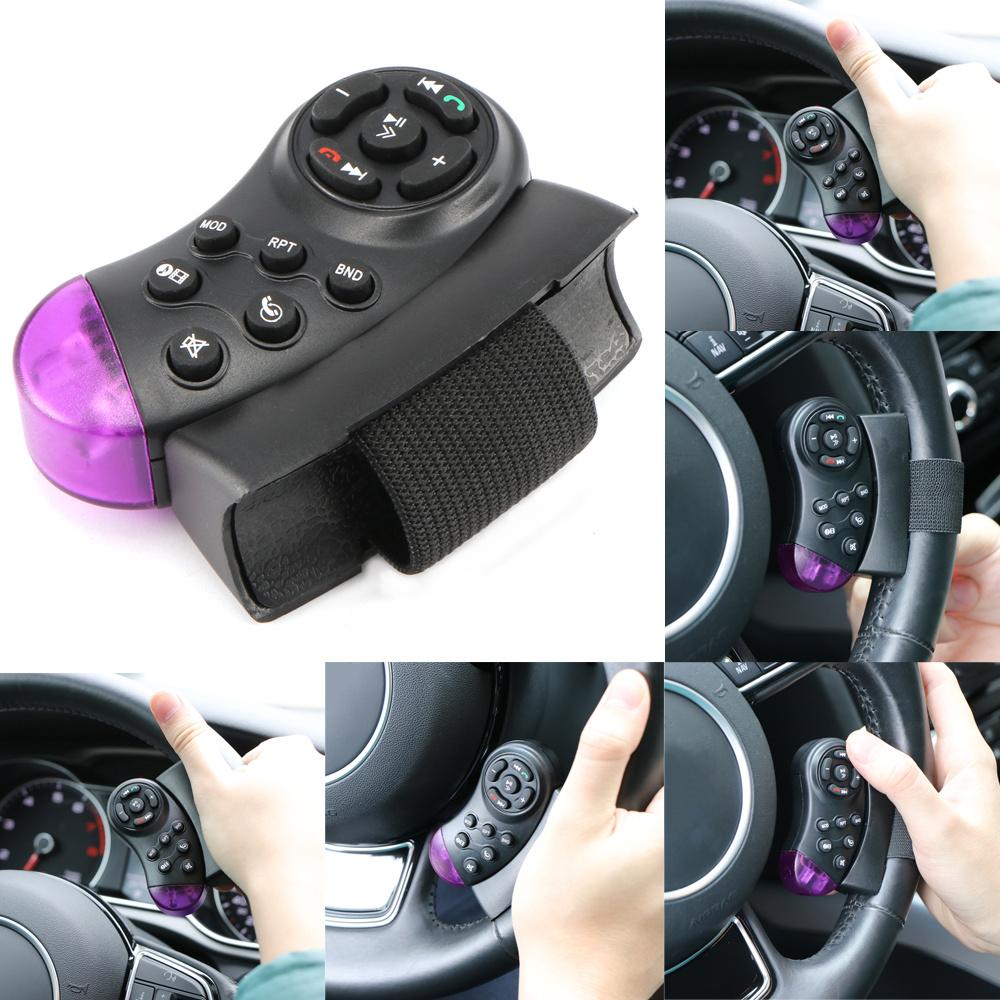 Car Remote Controls Portable Key Controller Car Steering Wheel MP5 Media Multimedia Player DVD Multimedia Car Accessories