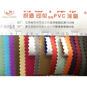 High Quality 290 Twill Compound Cloth