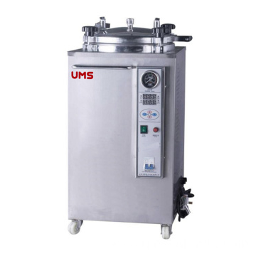 hand wheel safe autoclave sterilizer