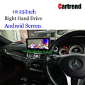 Android tablet لـ RHD Mercedes-Benz E Class 13-18