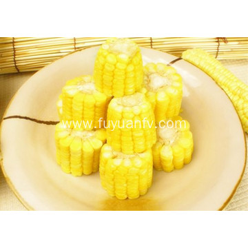 yellow sweet corn hot sale
