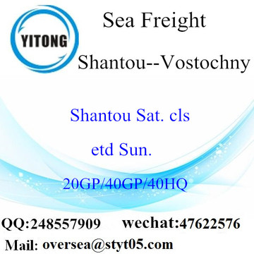Shantou Port Sea Freight Shipping To Vostochny