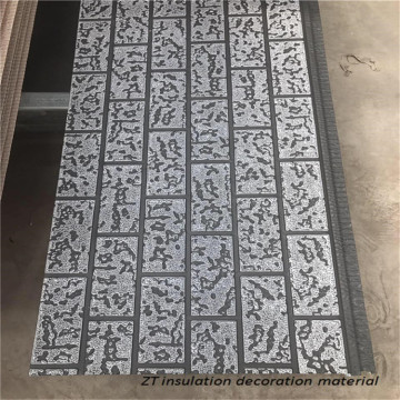 Fireproof textured decorative foam exterior wall panels