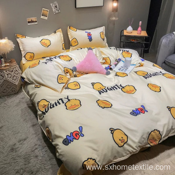 cute bedding cover with printing
