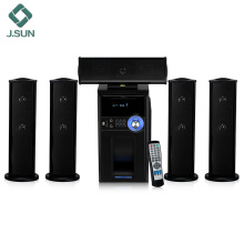 6.5 inch big home theatre satellite speakers