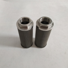 Replacement Hydraulic Filter Element  Wu-160x80J