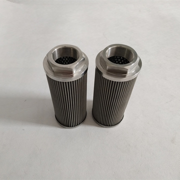 Replacement Hydraulic Filter Element  Wu-63X80J