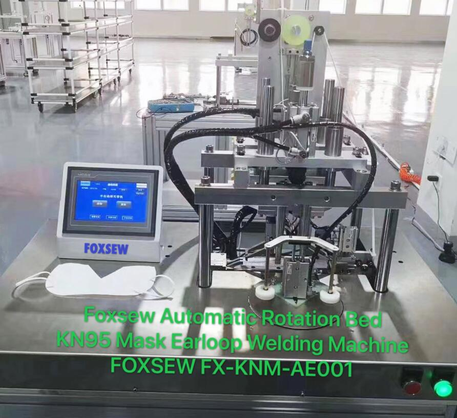 Foxsew Automatic Rotation Bed KN95 Mask Earloop Welding Machine FOXSEW FX-KNM-AE001 -1
