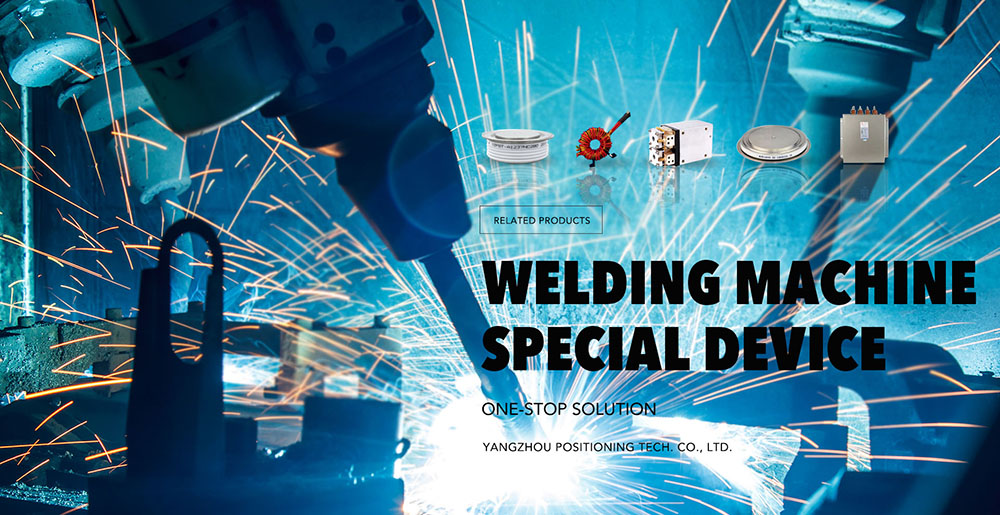 Welding Machine Special Device One-Stop Solution
