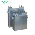 Medium frequency furnace resonant water cooled capacitor