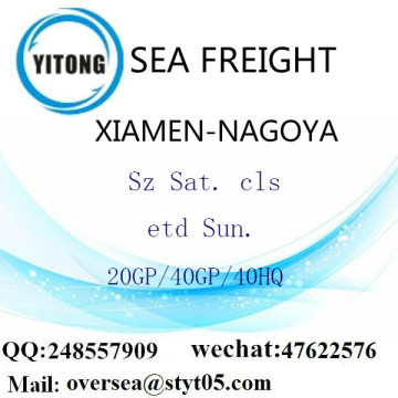 Xiamen Port Sea Freight Shipping To Nagoya