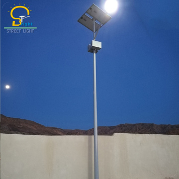40w Outdoor LED prices of solar street lights