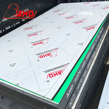 Black Density PE HDPE Polyethylene Board Sheet