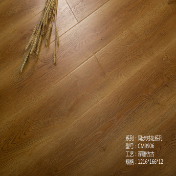 Hot sale black Core EIR Engineered Laminate Flooring