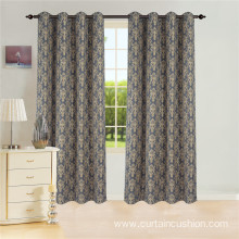 Classic Design Jacquard Curtain