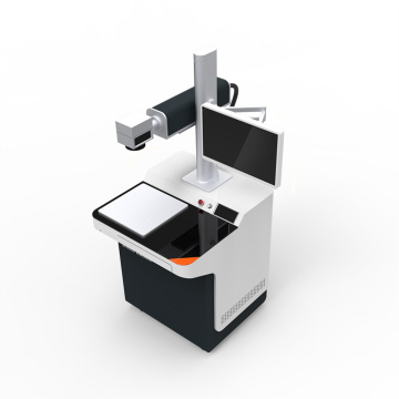 types of laser marking machines