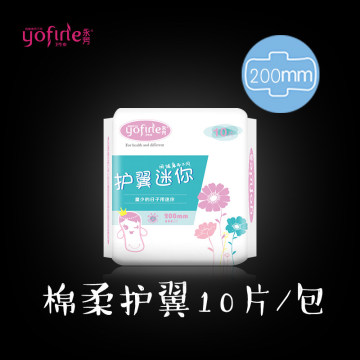 Female sanitary napkin with wings