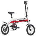 Adult electric bicycle 26 inch