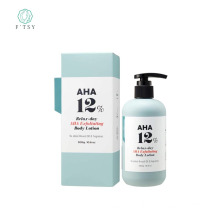AHA 12% Hyaluronic Acid Exfoliating Body Lotion