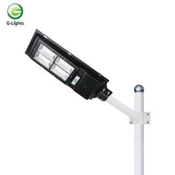 Energy saving ip65 80w all-in-one solar street light