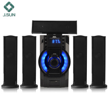 2017 home theater 5.1 speaker system