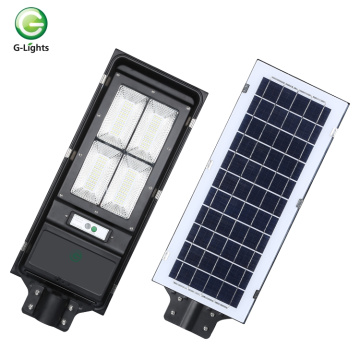 Good quality ip65 smd solar led street light