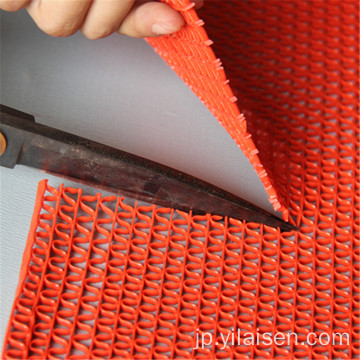 5mm thickness PVC S mat in roll 1.2X12m
