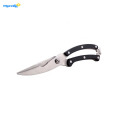 Professional Cutting Heavy Duty Kitchen Shears