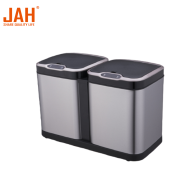 JAH Stainless Steel Intelligent Smart Recycling Garbage Bin