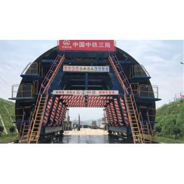 Fully Automatic Tunnel Lining Formwork System