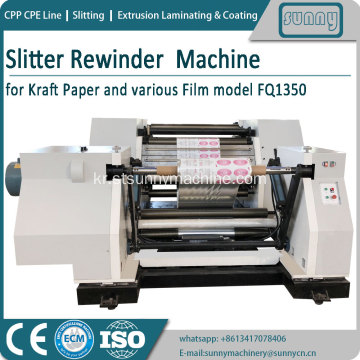 용지 슬리 터 REWINDER MACHINE FQ1350