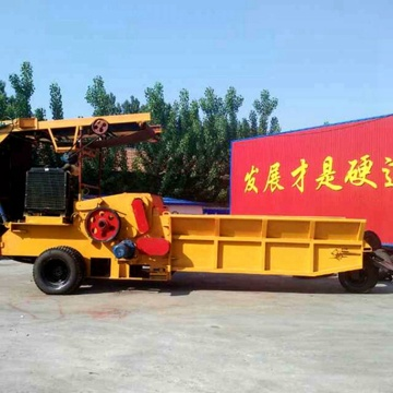 hot-selling automatic feeding wood chipper