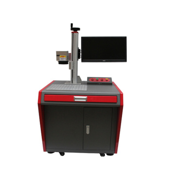 Professional Laser Marking Machine Protective Cover 20w