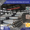 FT 11m 2KN electrical steel galvanized pole